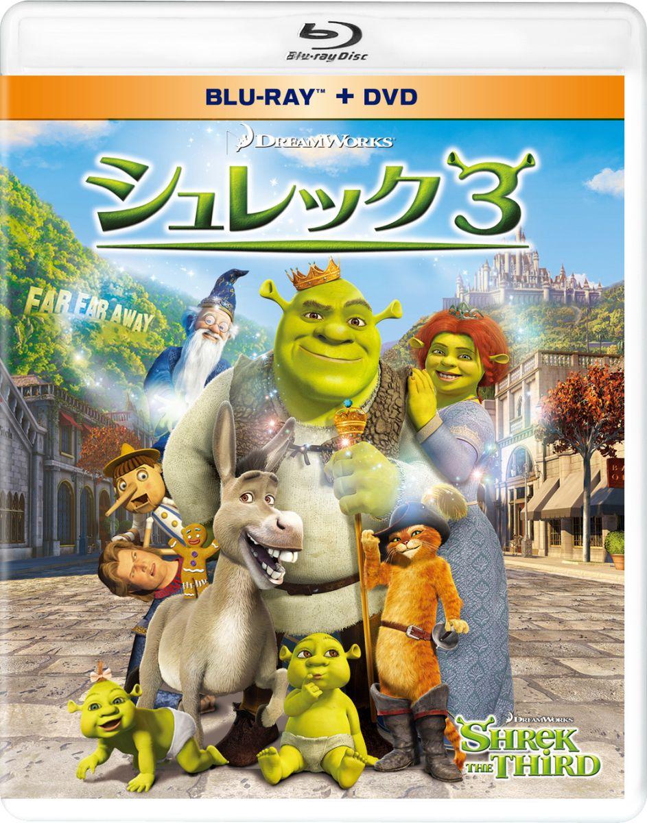 シュレック3 ブルーレイ&DVD[DFXX-32473][Blu-ray/ブルーレイ] 製品画像
