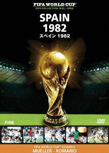 FIFA ���[���h�J�b�v�R���N�V���� �X�y�C�� 1982[TADD-80016][DVD]