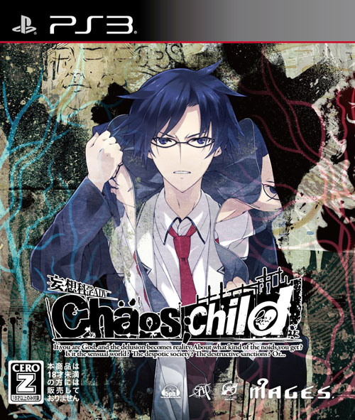CHAOS;CHILD [通常版] [PS3]