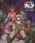 ふしぎの海のナディア Blu-ray BOX【完全生産限定版】[KIXA-90147/53][Blu-ray/ブルーレイ] 製品画像