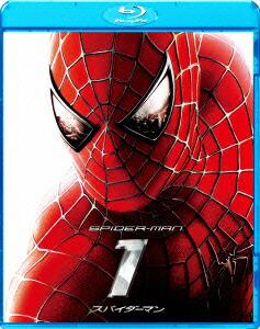 スパイダーマンTM[BLUA-32161][Blu-ray/ブルーレイ]