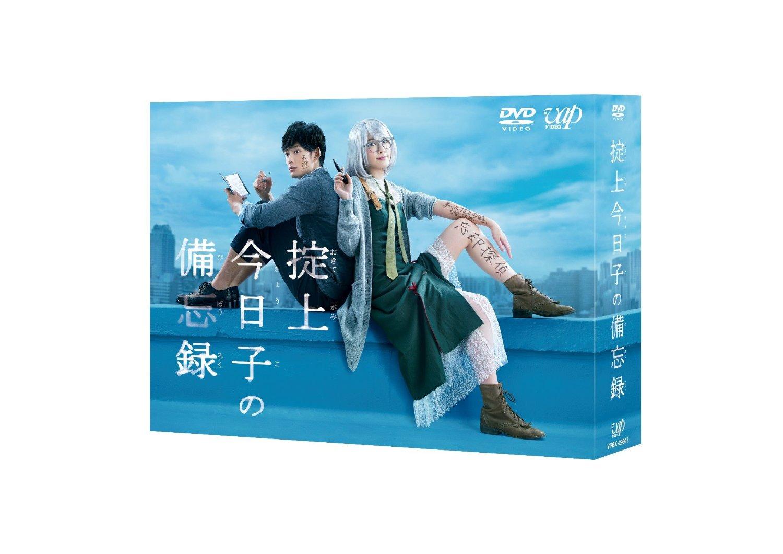 � �㍡��q�̔��Y�^ DVD-BOX[VPBX-29947][DVD]