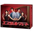 エンジェル・ハート DVD-BOX