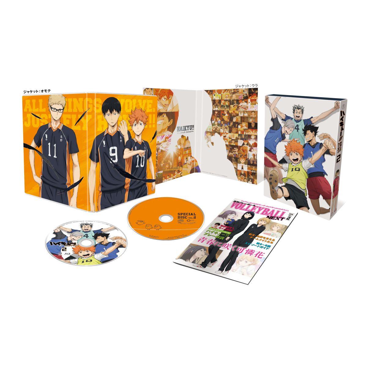 ハイキュー!! セカンドシーズン Vol.2 Blu-ray[TBR-25452D][Blu-ray/ブルーレイ] 製品画像