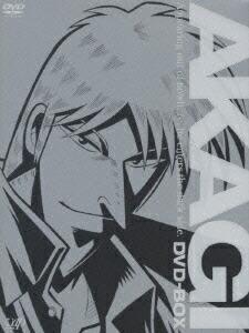 闘牌伝説アカギ DVD-BOX I 覚醒の章[VPBY-12953][DVD] 製品画像