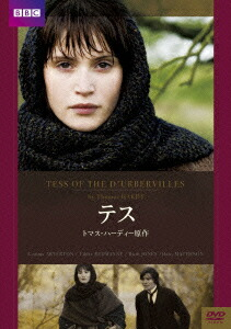 テス[IVCF-5483][DVD] 製品画像