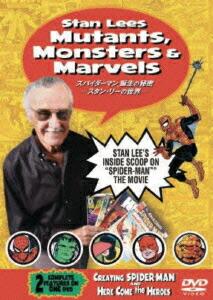 スパイダーマンTM 誕生の秘密-スタン・リーの世界-[OPL-34495][DVD]