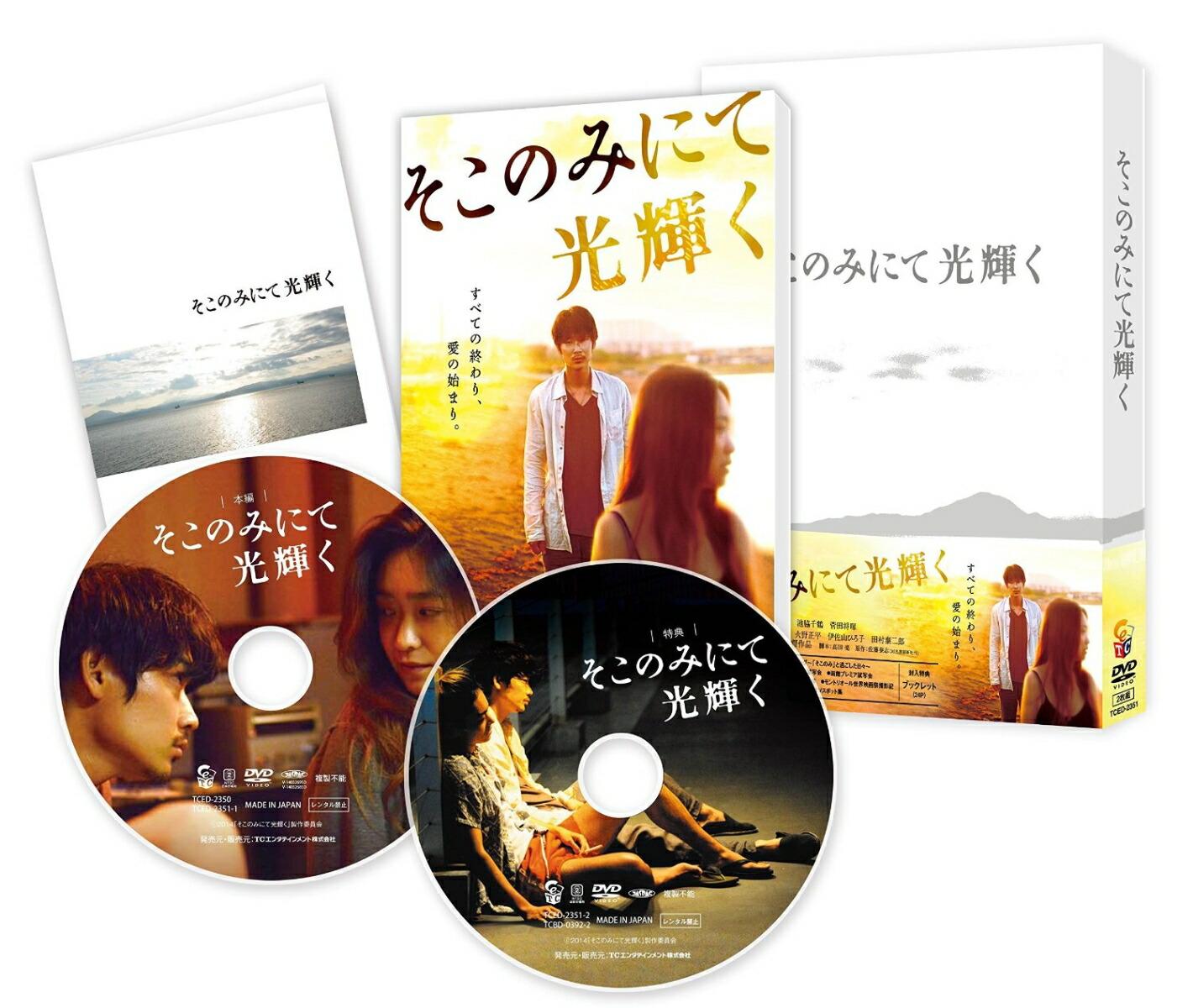 �����݂̂ɂČ��P�� ���ؔŁyDVD�z[TCED-2351][DVD]