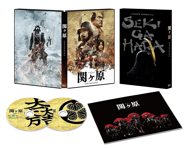 関ヶ原 Blu-ray 豪華版[TBR-28067D][Blu-ray/ブルーレイ] 製品画像