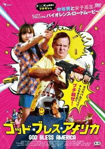 ゴッド・ブレス・アメリカ[TMSS-259][DVD] 製品画像