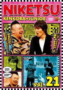 にけつッ!!21[YRBN-90708/9][DVD] 製品画像