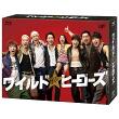 ワイルド・ヒーローズ Blu-ray BOX【Blu-ray】