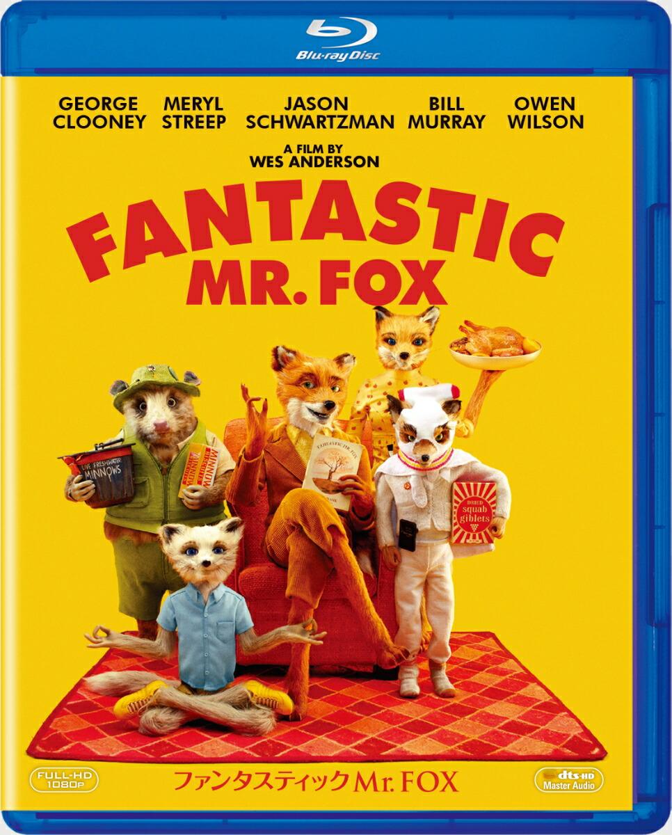 ファンタスティック Mr.FOX[FXXJC-39396][Blu-ray/ブルーレイ] 製品画像