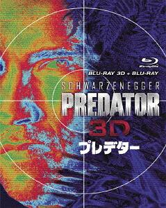 プレデター 3D・2Dブルーレイセット<2枚組>[FXXKA-50068][Blu-ray/ブルーレイ] 製品画像