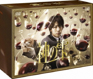 神の雫 DVD-BOX[VPBX-13976][DVD]