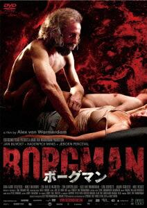 ボーグマン[DZ-0528][DVD] 製品画像
