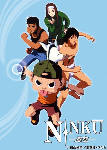NINKU-忍空- Blu-ray BOX 1[BCXA-0979][Blu-ray/ブルーレイ] 製品画像