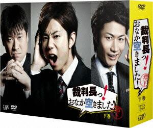 �ٔ�����!���Ȃ��܂���!DVD-BOX ���� ���ؔŁy������萶�Y�z[VPBX-10980][DVD]
