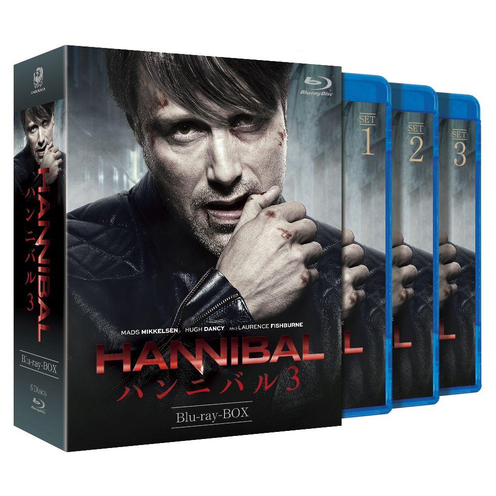 HANNIBAL/ハンニバル3 Blu-ray-BOX[DAXA-4983][Blu-ray/ブルーレイ] 製品画像