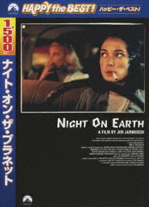 ナイト・オン・ザ・プラネット[PHNE-111504][DVD] 製品画像
