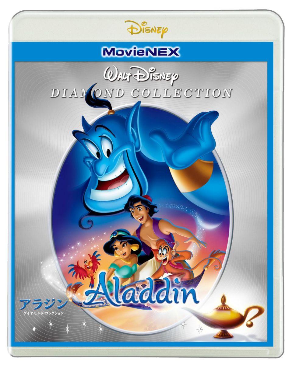アラジン ダイヤモンド・コレクション MovieNEX[VWAS-6156][Blu-ray/ブルーレイ] 製品画像