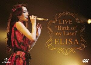 "LIVE ""Birth of my Lasei""[GNBA-1777][DVD] 製品画像"
