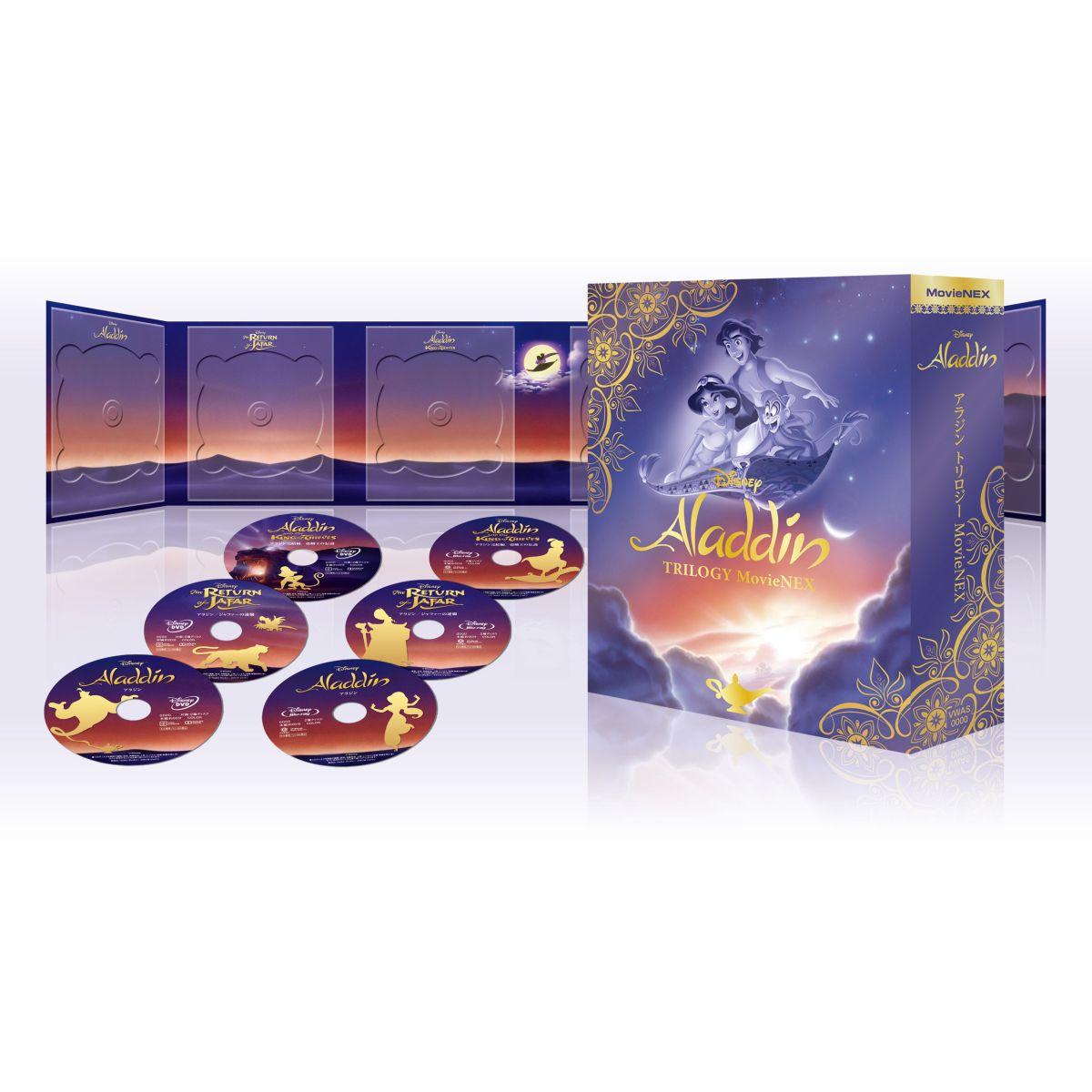 アラジン トリロジー MovieNEX[VWAS-6157][Blu-ray/ブルーレイ] 製品画像