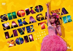 SHOKO NAKAGAWA Live Tour 2011「今こそ団結!〜笑顔の輪〜夏祭りスペシャル」[SRBL-1496][DVD]