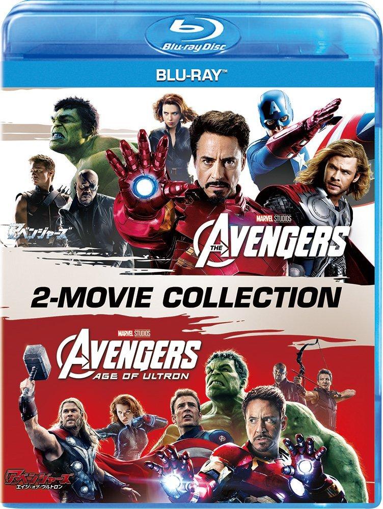 アベンジャーズ&アベンジャーズ/エイジ・オブ・ウルトロン ブルーレイセット[VWBS-6601][Blu-ray/ブルーレイ] 製品画像