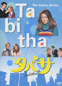 タバサ Complete DVD-BOX[BP-212][DVD] 製品画像