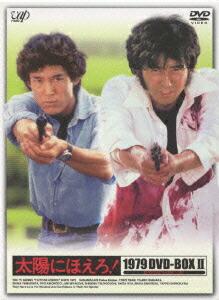 太陽にほえろ! 1979 DVD-BOX II[VPBX-12994][DVD] 製品画像