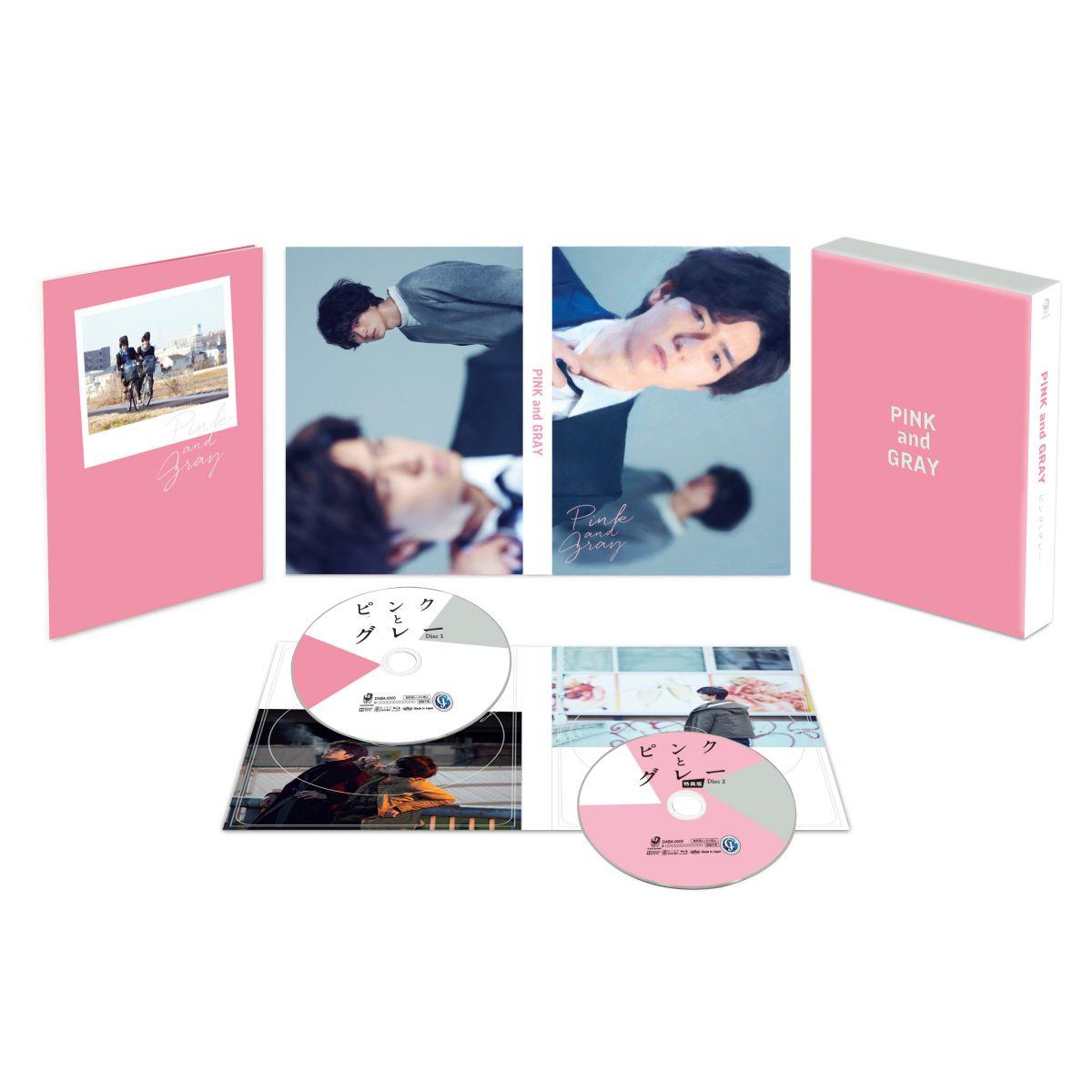 ピンクとグレー Blu-ray スペシャル・エディション[DAXA-4996][Blu-ray/ブルーレイ] 製品画像