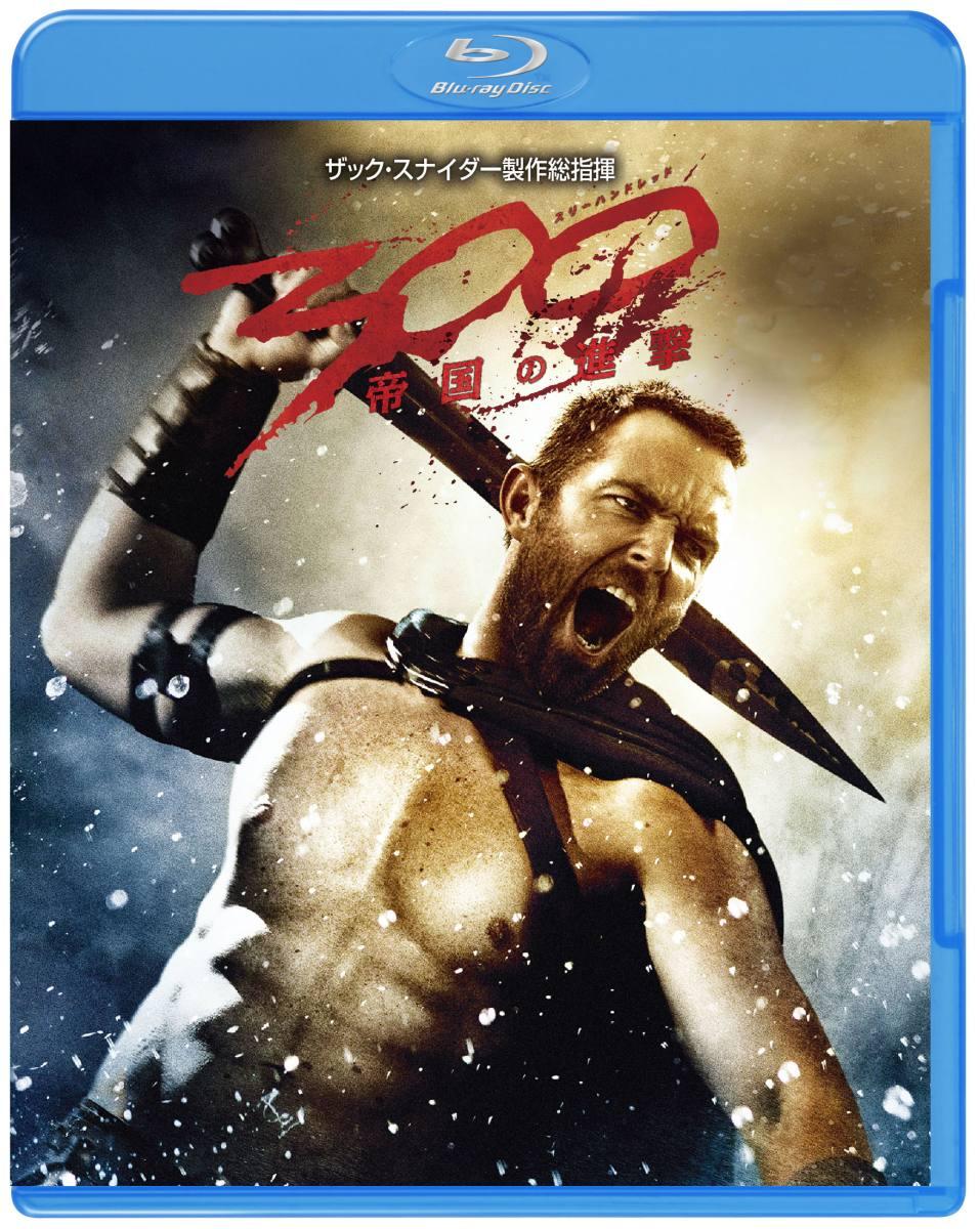 300〈スリーハンドレッド〉〜帝国の進撃〜 ブルーレイ&DVDセット[1000516819][Blu-ray/ブルーレイ] 製品画像