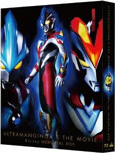 劇場版 ウルトラマンギンガS 決戦!ウルトラ10勇士!! Blu-ray メモリアル BOX[初回限定生産][BCXS-0996][Blu-ray/ブルーレイ] 製品画像