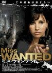 ミス・ウォンテッド 美しき女怪盗の罠[KMAY-10002][DVD] 製品画像
