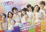 ℃-ute Cutie Circuit 2008〜LOVE エスカレーション!〜[EPBE-5296][DVD]