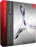 Adobe Acrobat X Standard 日本語版 アップグレード版(STD-STD) Windows版