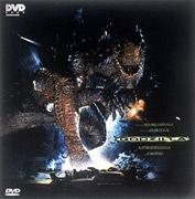 GODZILLA ゴジラ[TDV-2553D][DVD]