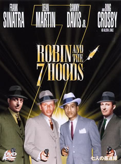 七人の愚連隊[DL-21494][DVD] 製品画像