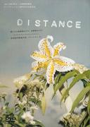 DISTANCE(ディスタンス)[BCBJ-1208][DVD] 製品画像