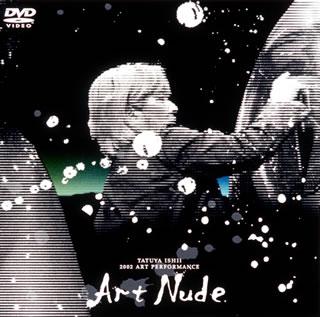 Art Nude 2002[SRBL-1179][DVD] 製品画像