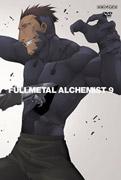 鋼の錬金術師 Vol.9[ANSB-1649][DVD]