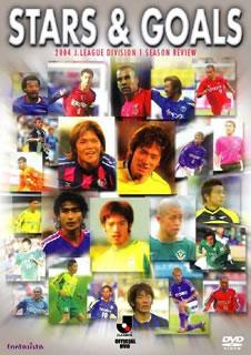 価格.com - サッカー Jリーグ200...