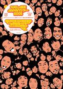 WEL爆笑JAPANツアー2005[VIBY-5017][DVD]