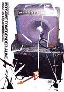 no evil film presents MO'SOME TONEBENDER ALIVE 2005.11.24 evisu liquid room[COBA-50907][DVD] 製品画像
