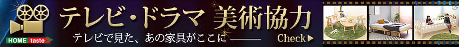 TVドラマ特集|日テレ系ドラマ「視覚探偵 日暮旅人」、テレビ朝日系ドラマ「奪い愛、冬」に美術協力をさせていただいております。