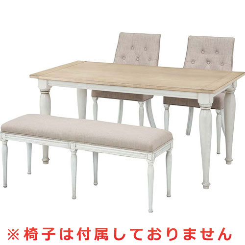 木製 インテリア Cl 467t ダイニングテーブル ダイニングテーブル