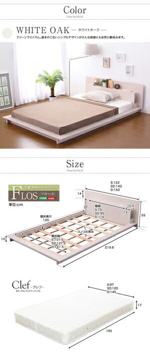 ... ベット 低いベッド ロータイプ
