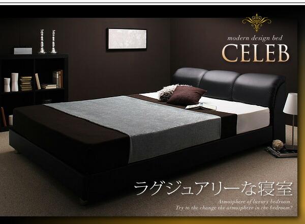 付き セミダブル ベッド ベット ...