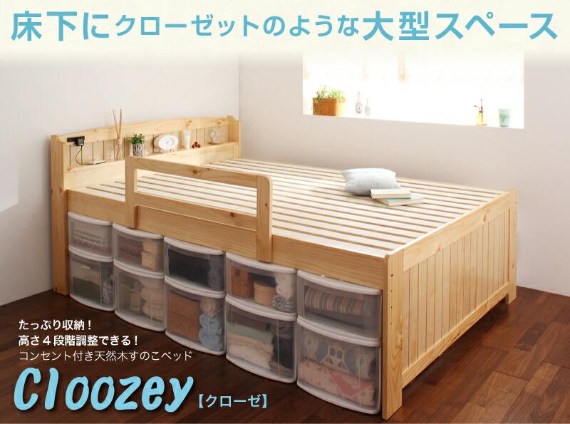 ... 収納ベッド 木製ベッド すのこ